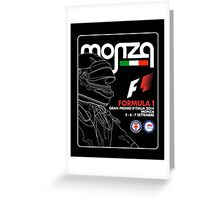 Monza Greeting Card