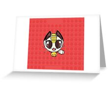Meowth Greeting Card
