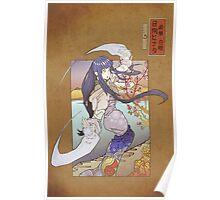 Woodblock - Hinata Poster