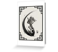 Ink like you mean it!  Greeting Card