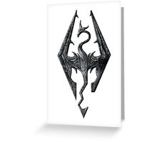 Skyrim! Greeting Card