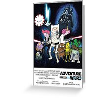 Adventure Wars Greeting Card