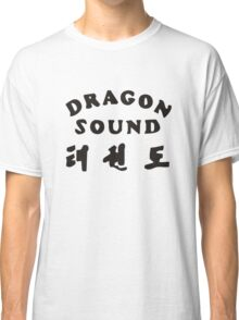 Miami Connection – Dragon Sound Classic T-Shirt