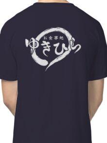 Yukihira logo ever 000010 Classic T-Shirt