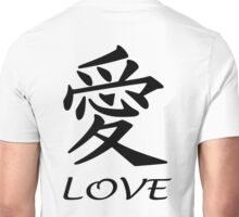 LOVE, With Love, SYMBOL, CHINESE, CHINA, Kanji, Tattoo Unisex T-Shirt
