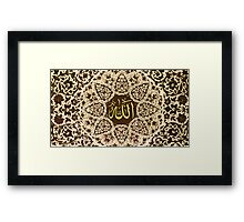 Allah Name with Ornaments  Framed Print