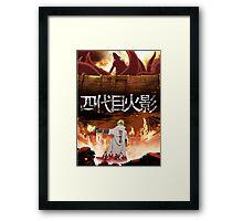 Attack on Konoha Framed Print