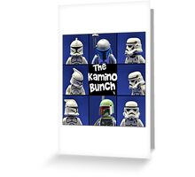 The Kamino Bunch Greeting Card