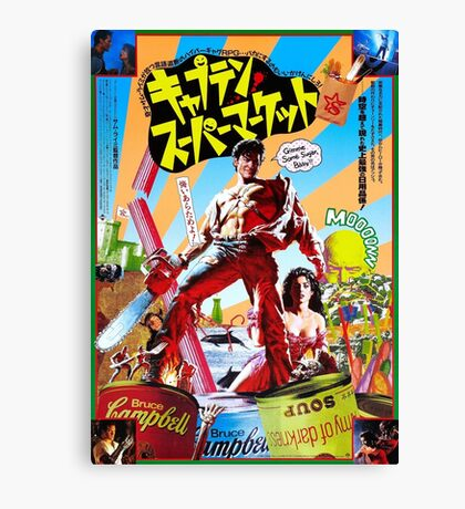 Japanese Army of Darkness Canvas Print