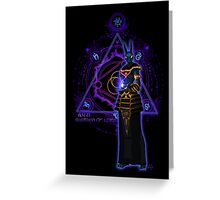 ☼ ☥  Anput, Guardian of Lore ☥ ☾  ~ (Anubis' Feminine Aspect) Greeting Card