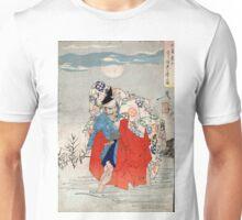 Omori Hikoshichi - Yoshitoshi Taiso - 1880 - woodcut Unisex T-Shirt