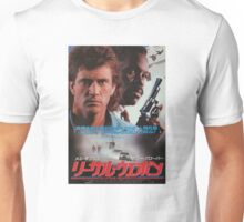 Japanese Lethal Weapon Unisex T-Shirt