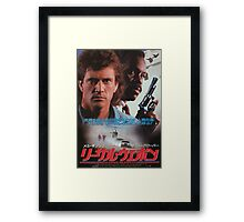 Japanese Lethal Weapon Framed Print