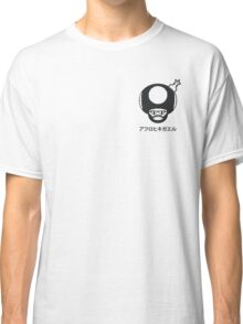 AfroToad Icon (on white) Classic T-Shirt