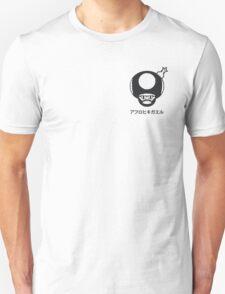 AfroToad Icon (on white) Unisex T-Shirt