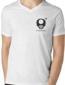 AfroToad Icon (on white) Mens V-Neck T-Shirt