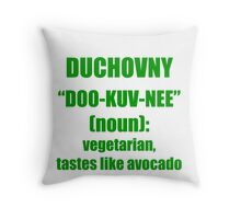 Duchovny, Green Throw Pillow