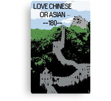 Love Chinese or Asian Canvas Print