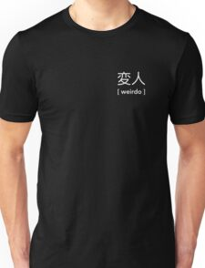 Weirdo - Japanese Unisex T-Shirt