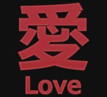 Love (Ai) Kids Tee
