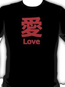 Love (Ai) T-Shirt