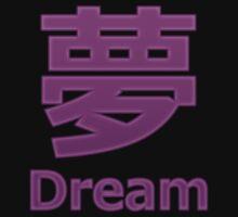 Dream (Yume) by myfluffy