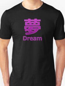 Dream (Yume) T-Shirt