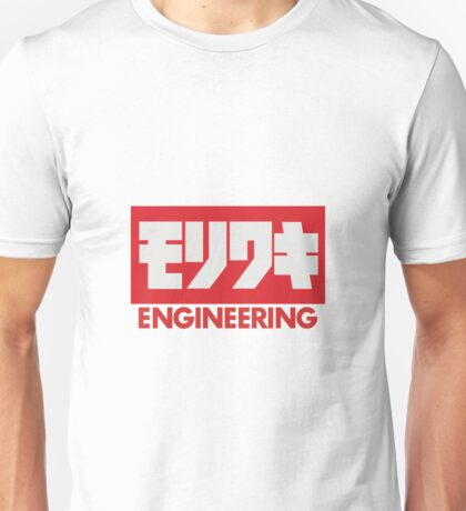 Moriwaki Racing Japan Unisex T-Shirt