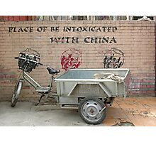"""Place of be intoxicated with China"", Ritan Lu, Beijing Photographic Print"