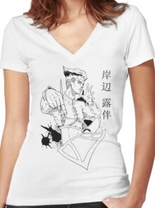 Kishibe Rohan Goes to Redbubble Women's Fitted V-Neck T-Shirt