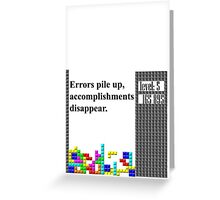 tetris philosophy Greeting Card