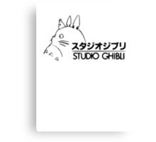 STUDIO GHIBLI - TOTORO Canvas Print