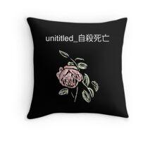 unititled_自殺死亡 Throw Pillow