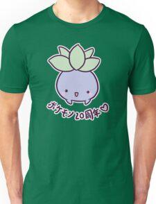 Oddish You Cute Unisex T-Shirt