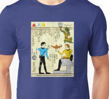 Papyrus Star Trek Unisex T-Shirt