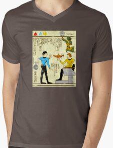 Papyrus Star Trek Mens V-Neck T-Shirt