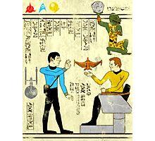 Papyrus Star Trek Photographic Print