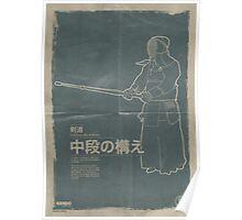 Kendo: Chudan Kamae Poster