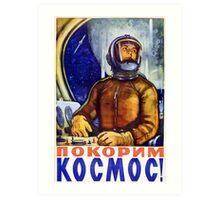 Conquer Space - Retro Soviet Space Poster - Propaganda Art Print