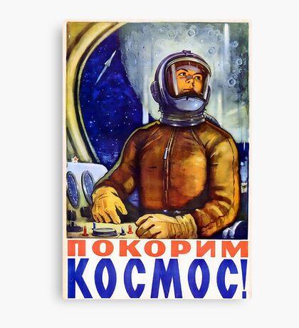 Conquer Space - Retro Soviet Space Poster - Propaganda Canvas Print