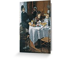 Claude Monet - The Luncheon (1868)  Greeting Card