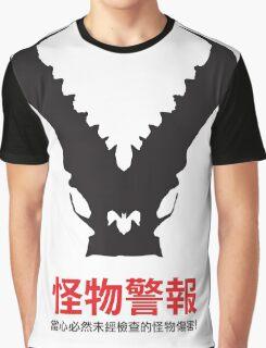 Kaiju Warning Graphic T-Shirt