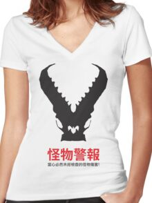 Kaiju Warning Women's Fitted V-Neck T-Shirt