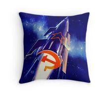 Retro Soviet Space Propoganda Poster - Born To Make Fairytales Come True Throw Pillow