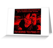 Determined Goku Greeting Card