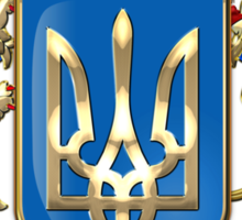 Ukraine: Proposed Greater Coat of Arms & Flag Sticker