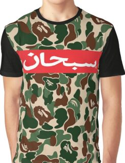 supreme arabic x bape army Graphic T-Shirt