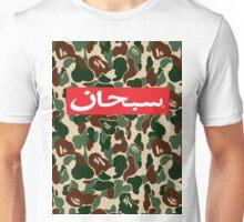 supreme arabic x bape army Unisex T-Shirt