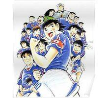 Champion Team Poster