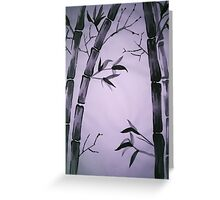 Bamboo Forest at Twilight Greeting Card